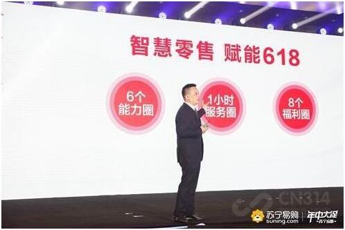 """2019年618提前引发""""骚动"""":苏宁要成为主场!"""