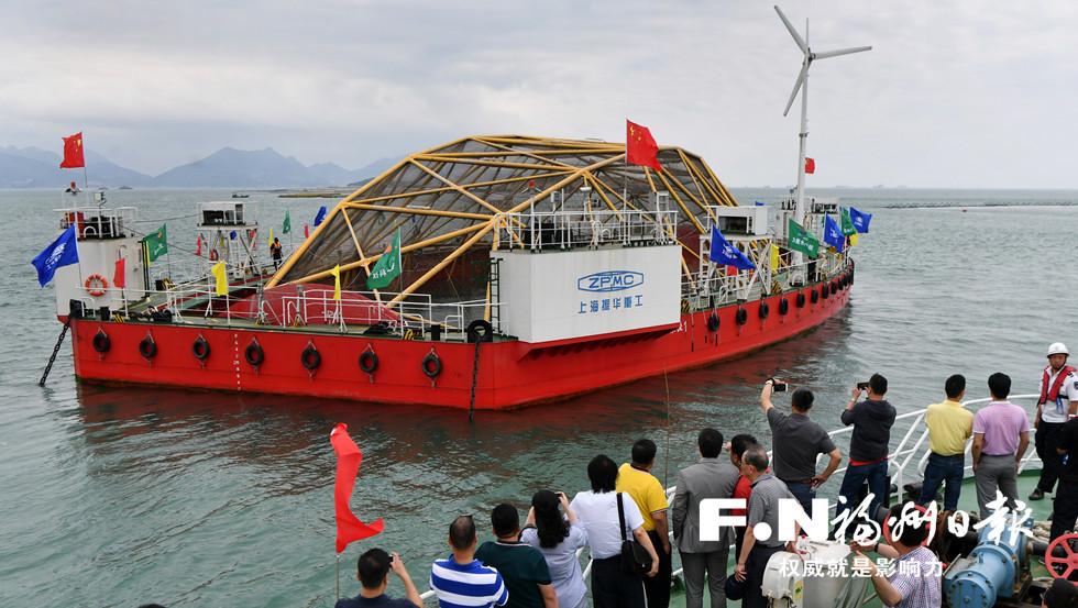 全国开创深远海海鱼机械化养殖平台正式启用