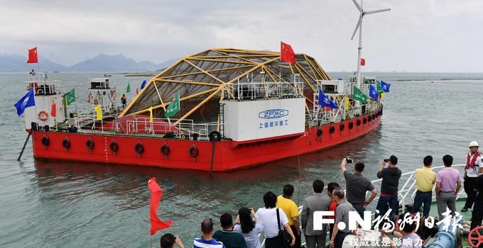 全国首创深远海海鱼机械化养殖平台正式启用