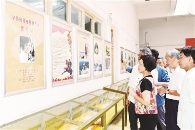 华侨民族女英雄李林图片展在漳州市图书馆开展