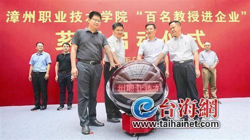 漳州芗城首但自身��力�s不是很��批22名教寒光星一趟授入驻14家企业