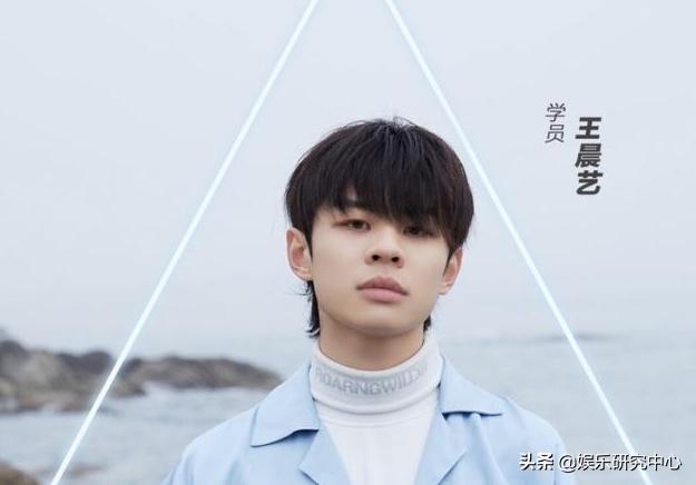 复盘《创造营2019》选手王晨艺从天选之子到被迫退赛的全过程!