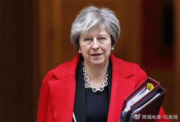 英国首相6月辞职怎么回事 英国首相特蕾莎梅6月辞职原因是什么