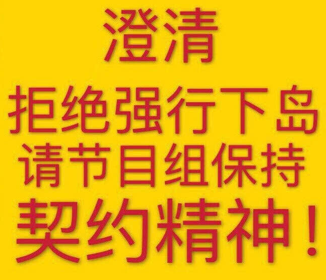 创造营2019王晨艺退赛什么原因?王晨艺粉丝开撕腾讯始末详情 王晨艺被扒黑料都有哪些?(6)