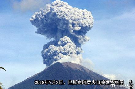 巴厘岛火山再喷发怎么回事?巴厘岛火山再喷发原因是什么?