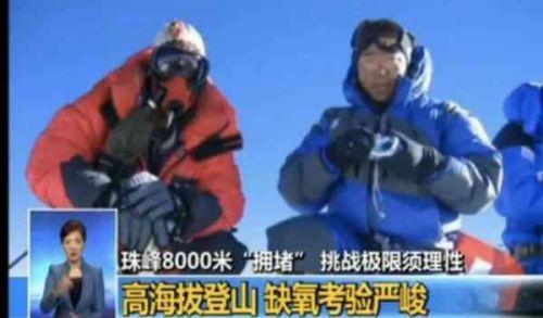 珠峰拥堵多人丧生怎么回事?珠峰拥堵为什么会致多人丧生经过还原