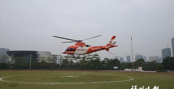 福清有了两架应急救援直升机 首架26日已交付使用