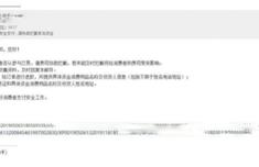 """拼多※多回应""""差评"""":将起诉差�缙啦⑺髋�1000万元"""