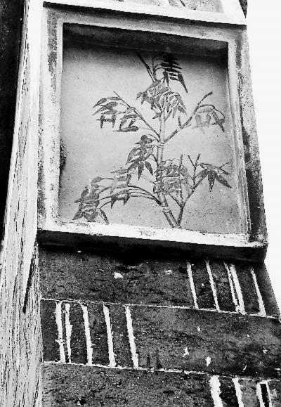 藏诗竹画与藏宝传说