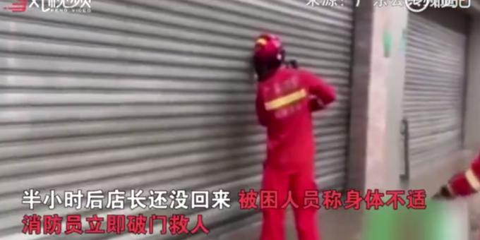消防员锯门遭阻挠事件始末 消防员锯门为什么遭阻挠怎么回事?