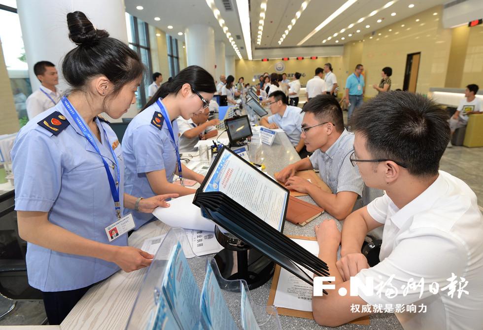 """福州全力打造""""2.0版""""营商环境 企业开办缩减至3个工作日"""