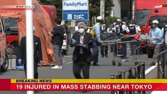 日本神奈川发生恶性持刀伤人事件 多名小学生受伤