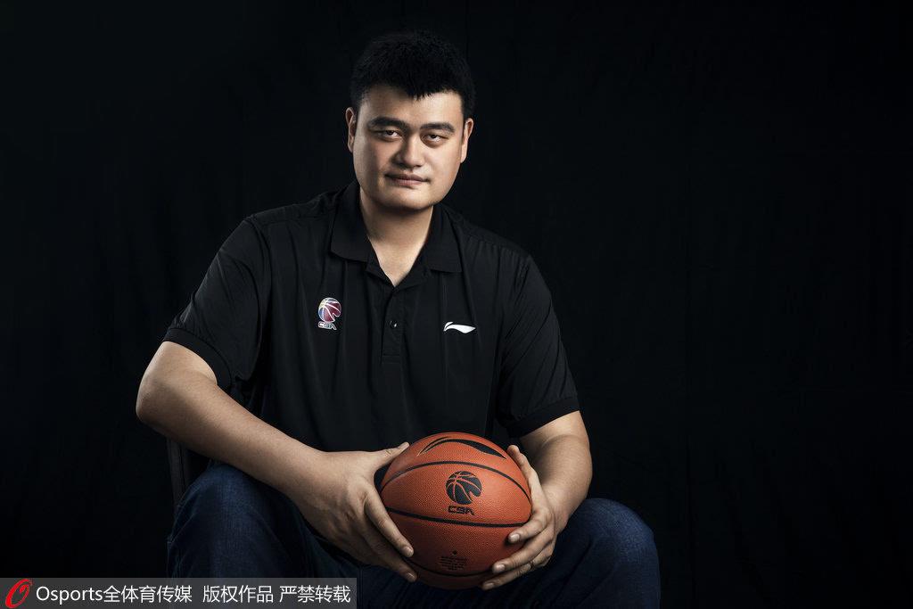 姚明卸任上海男篮老板 已退出俱乐部公司股东