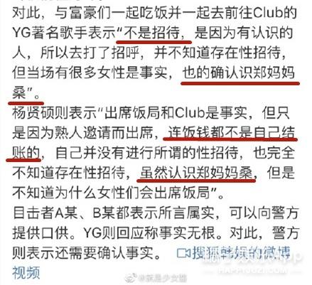 胜利公司老板被拖下水,艺人遭抵制,YG公司真的要凉了吗?