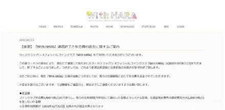 具荷拉为自杀道歉!曾是韩超一线女星,今在不雅视频下活得太卑微