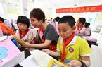 泉州泉港:我们■和留守流动儿童在一起