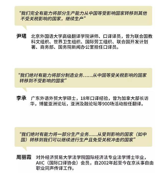 联想否认撤出中国怎么回事 联想撤出中国谣言是怎么诞生的