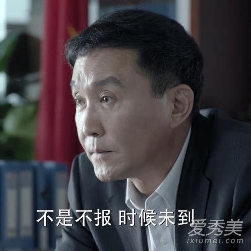 慶余年陳萍萍結局是什么?陳萍萍扮演者是誰個人資料