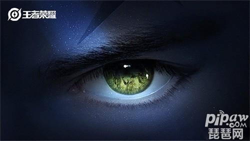王者荣耀眼睛图片什么意思 新英雄爆料眼睛里有哪些英雄