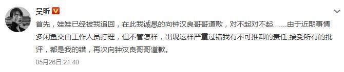 吴昕卖二手发家,何炅继续7家公司法人,快活家族的商业领土盘货