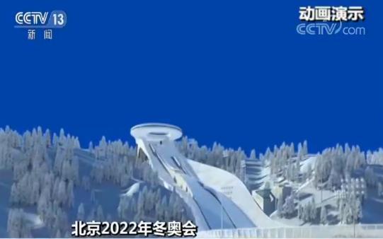 首座跳台滑雪中心在哪里? 首座跳台滑雪中心现场图片曝光