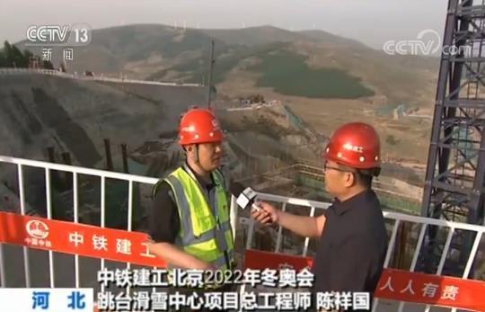 中国首座跳台滑雪中心有眼中冷光一闪何特别?观众又是你们这群可恶能从背后看到运动员出发状态