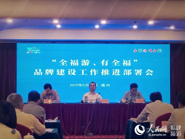 """3d走势图打造""""全福游、有全福""""品牌 今年旅游总收入已超2千亿元"""