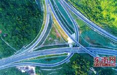 """高速嗡施工引入""""黑科技"""" 开启绿色施工新时噗代"""