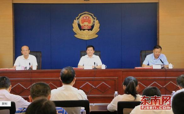 莆田市成立信访秩序领域严重失信人员认定委员会 聘请30名认定专家