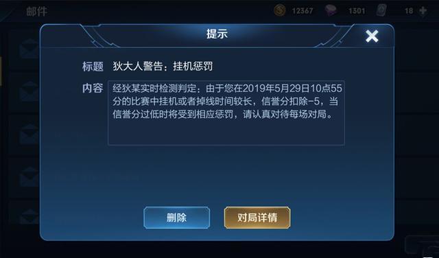 上海移动崩了怎么回事?上海移动崩了网友们的反应是这样的