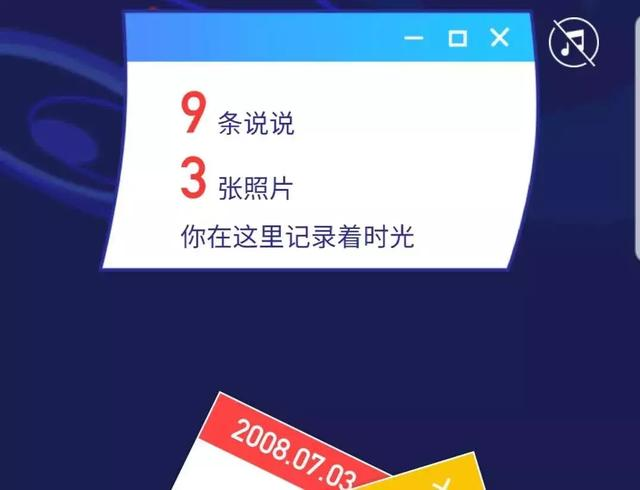 QQ个人轨迹怎么查看查询地址官网?qq个人轨迹在哪20周年轨迹入口