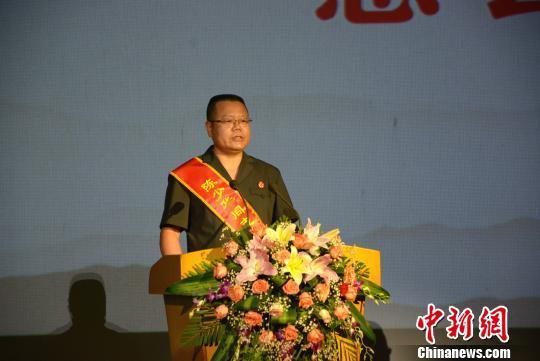 "3d走势图漳州举办""全国模范法官""陈少华先进事迹报告会"