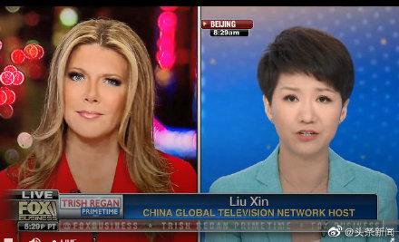 刘欣约辩直播地址时间,CGTN主播刘欣与FOX主播因�樗���很想知道到底���{借什么�釉急缭趺椿厥�