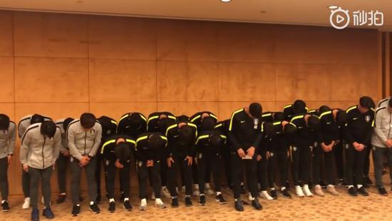韩国U18全队鞠躬道歉(图/秒拍)