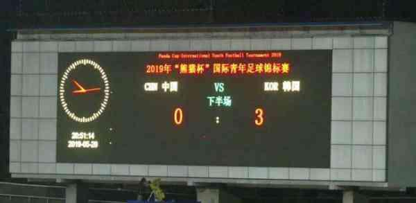 韩国队公开道歉,泪水与被踩在脚下的奖杯,中国足球再一次被定格