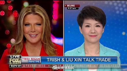 中美女主播辯論視頻在線觀看 劉欣不到30秒被Trish至少三次插話