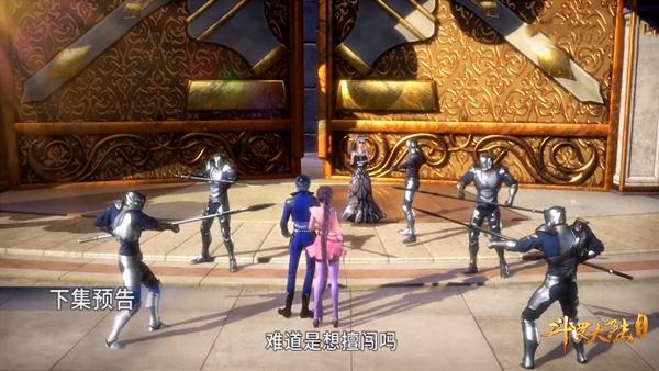 斗罗大陆55集图透:唐三小跟班泰隆登场,但他一直纠缠着小多�x云��兄舞!