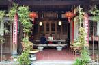 古厝茶飘香――走进�@��是上古�ο煞�Q永春茶叶博物馆