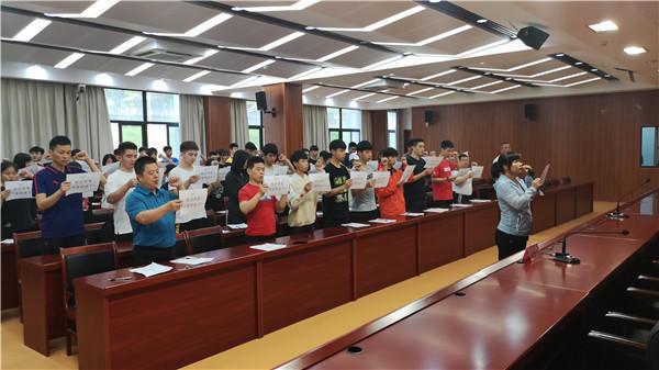 福建参加第二届青运会反兴奋剂教育准入活动举行