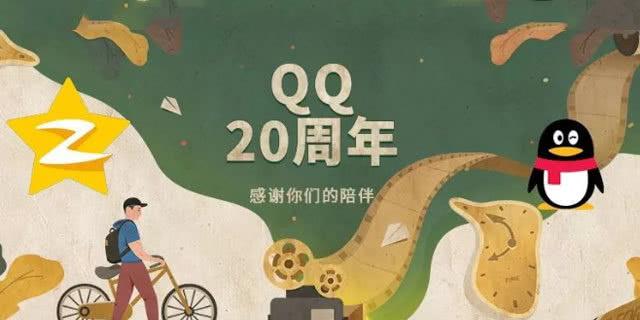 QQ个人轨迹怎么进入在哪看?QQ个人轨迹内容介绍及查看方法网址入口