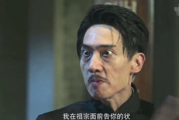 破冰行动大结局:赵嘉良和林宗辉惨死,林耀东逃跑