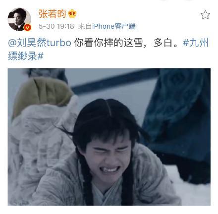 齐刘海+麻花辫刘昊然潜力超乎你想象 一句话回应张若昀显高情商