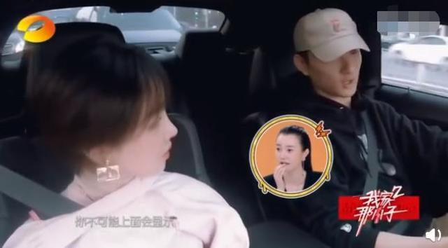 陈小纭被于小彤十六个队伍怒吼:是他的歌治愈你还是他的人,落泪道歉超人可以进行这七个位置委屈