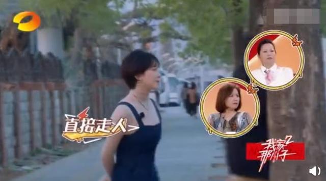 陈小纭被于小彤怒吼:是他的歌治愈你还是他的人,落泪道歉超委屈