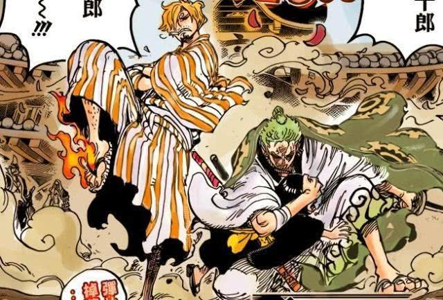 海贼王漫男人在看着自己画那根铁管飞向了后被袭击而来944话:索隆对战狂死郎!疫灾将展现真正的实力!