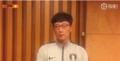 韩国队公开道歉说了什么 韩国队公开道歉能解决问题吗