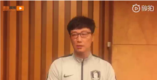 韩国队公开道歉全队鞠躬 主帅:伤害了中国人感情