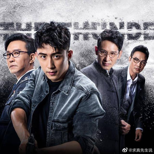 破冰行动:赵嘉良林宗辉惨死 编剧把观众的智商按在地上摩擦