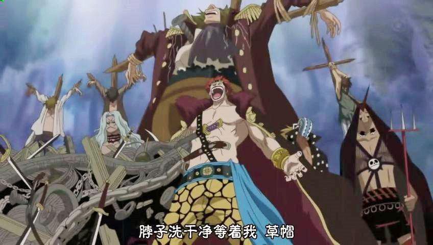 海賊王漫畫944話情報:基德被抓回泡在水里 大媽終于到站了