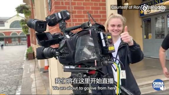华为设备亮相英国首次5G直播 华为5G直播效果 画面流畅清晰